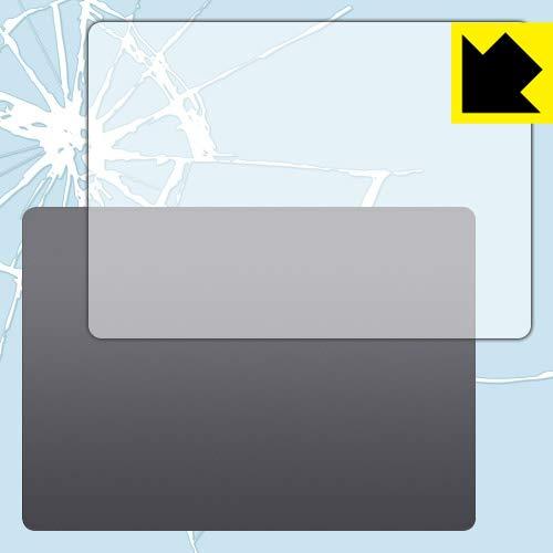 PDA工房 Magic Trackpad 2 衝撃吸収[光沢] 保護 フィルム [前面用] 耐衝撃 日本製