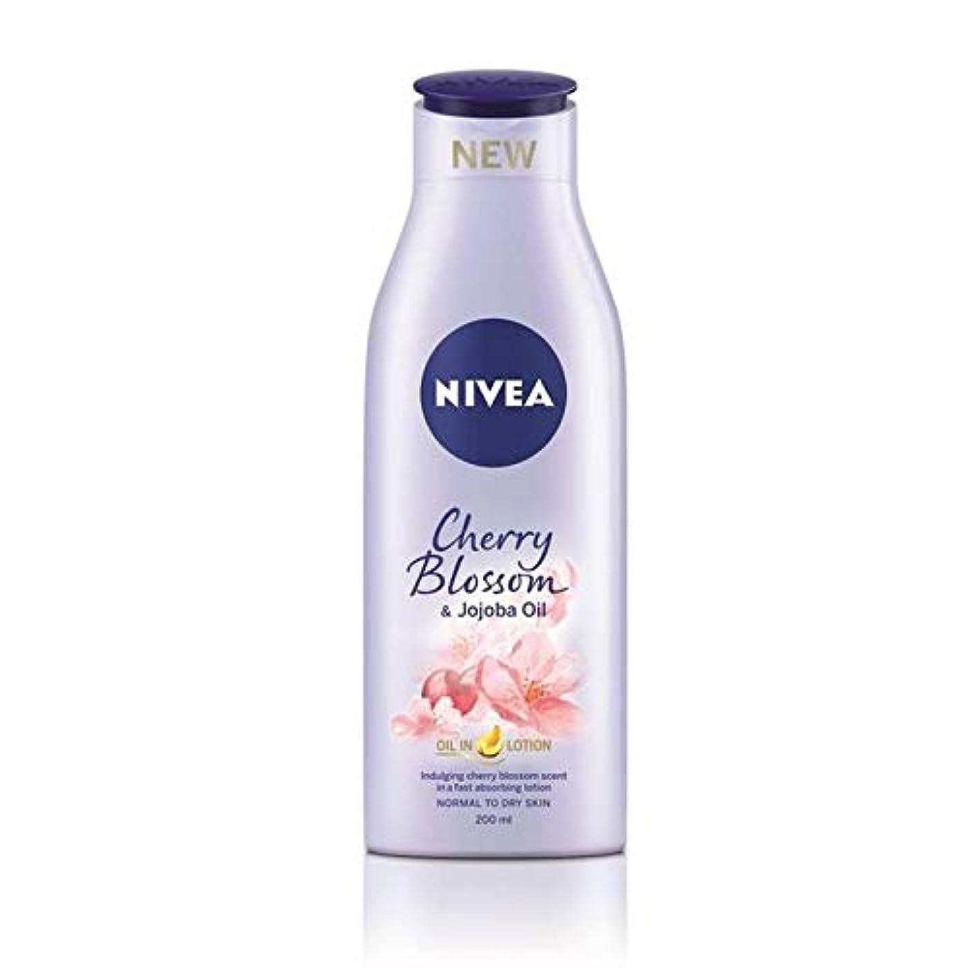 バブルモス恵み[Nivea ] ニベア桜&ホホバオイルボディローション200Ml - Nivea Cherry Blossom & Jojoba Oil Body Lotion 200ml [並行輸入品]
