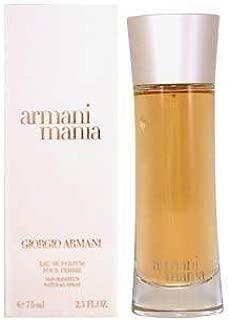Armani Mania by Giorgio Armani for Women 1.7 oz EDP Spray