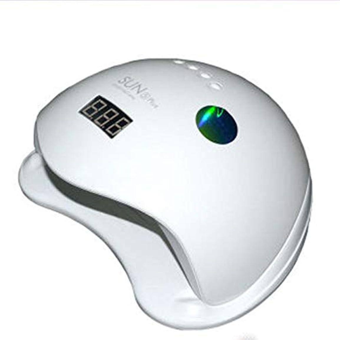 乳型コンプリートジェルポリッシュ用48W LEDネイルライトドライヤー10秒、30秒、60秒タイマー