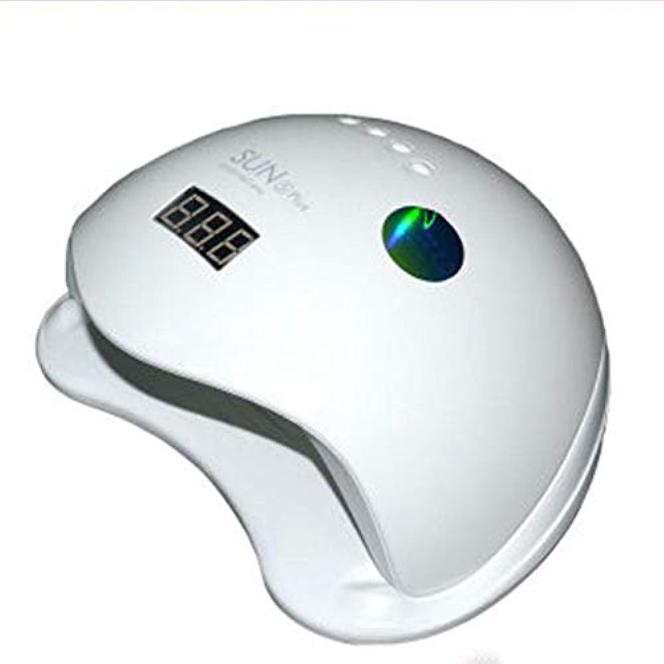 ジェルポリッシュ用48W LEDネイルライトドライヤー10秒、30秒、60秒タイマー