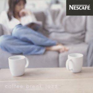 ネスカフェ・イメージ・アルバム~コーヒー・ブレイク・ジャズ