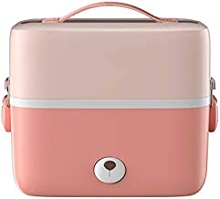 WZHZJ Electric Lunch Box Can Be Plugged in Heat Preservation Self-Heating Cooking Hot Meals Artifact Office Worker with Ri...