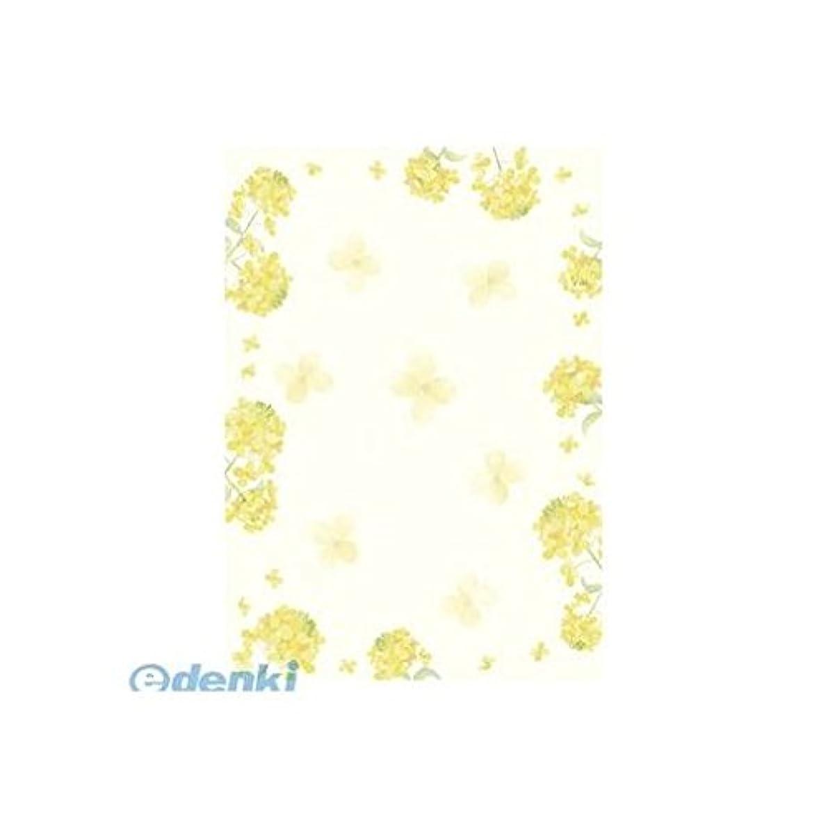 好奇心盛バースインフルエンザFV55539 【5セット】 和柄用紙和ごころ 菜の花【10枚】