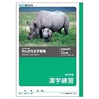 (業務用セット) キョクトウ・アソシエイツ 学習ノート かんがえるノート L414 1冊入 【×10セット】