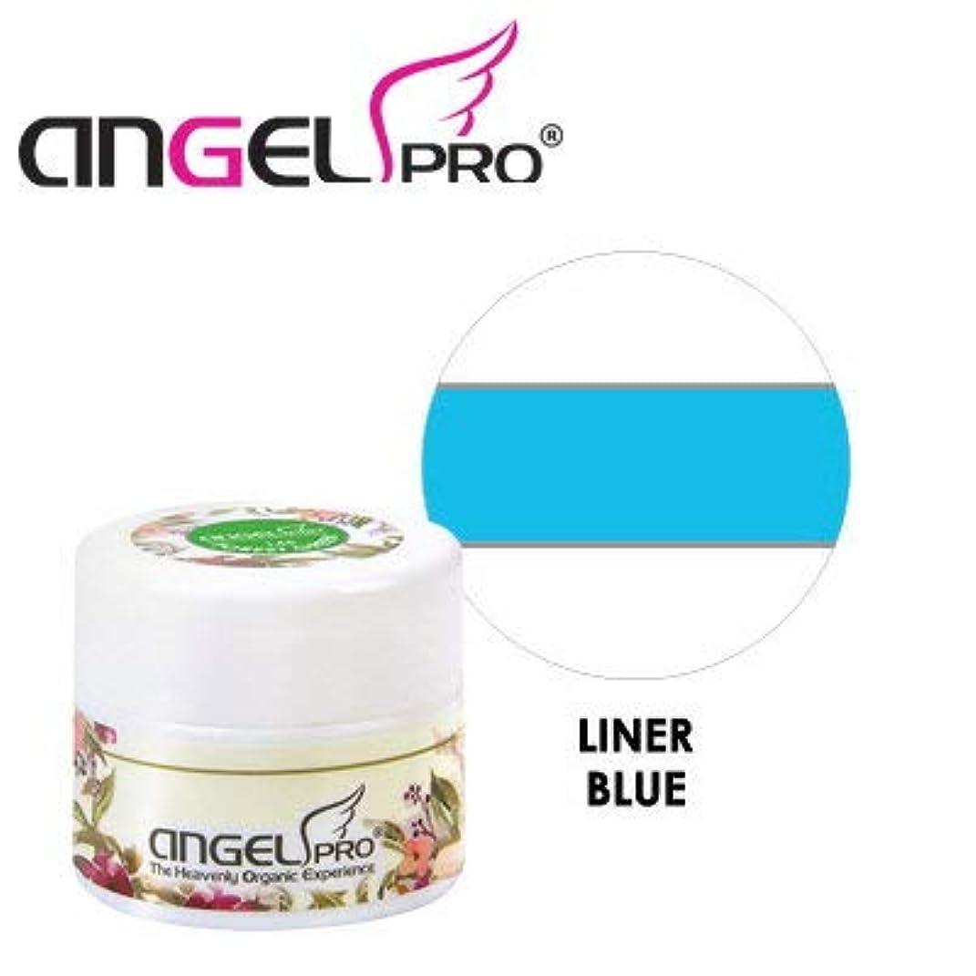 控えめな思いつく成功ANGEL PRO ポットジェリー LINER BLUE 4g