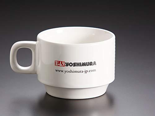 ヨシムラ『スタッキングマグカップ』
