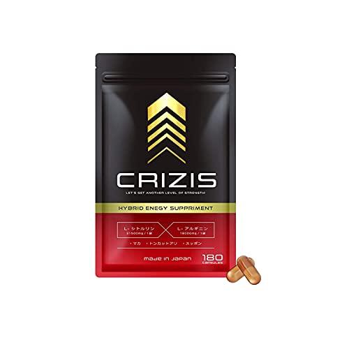 CRIZIS シトルリン アルギニン 亜鉛 黒生姜 高麗人参 厳選11成分 栄養機能食品 180粒