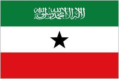 Somaliland x3'Pavillon 5 \