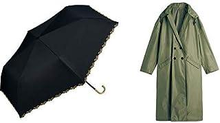【セット買い】ワールドパーティー(Wpc.) 日傘 折りたたみ傘 黒 50cm レディース 傘袋付き 遮光フローラルスカラップミニ 801-9724 BK+レインコート ポンチョ レインウェア カーキ FREE レディース 収納袋付き R-1109 KH
