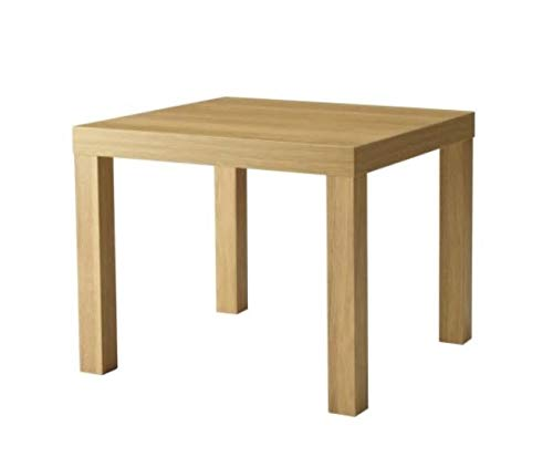 Ikea Oak Effect Side Table