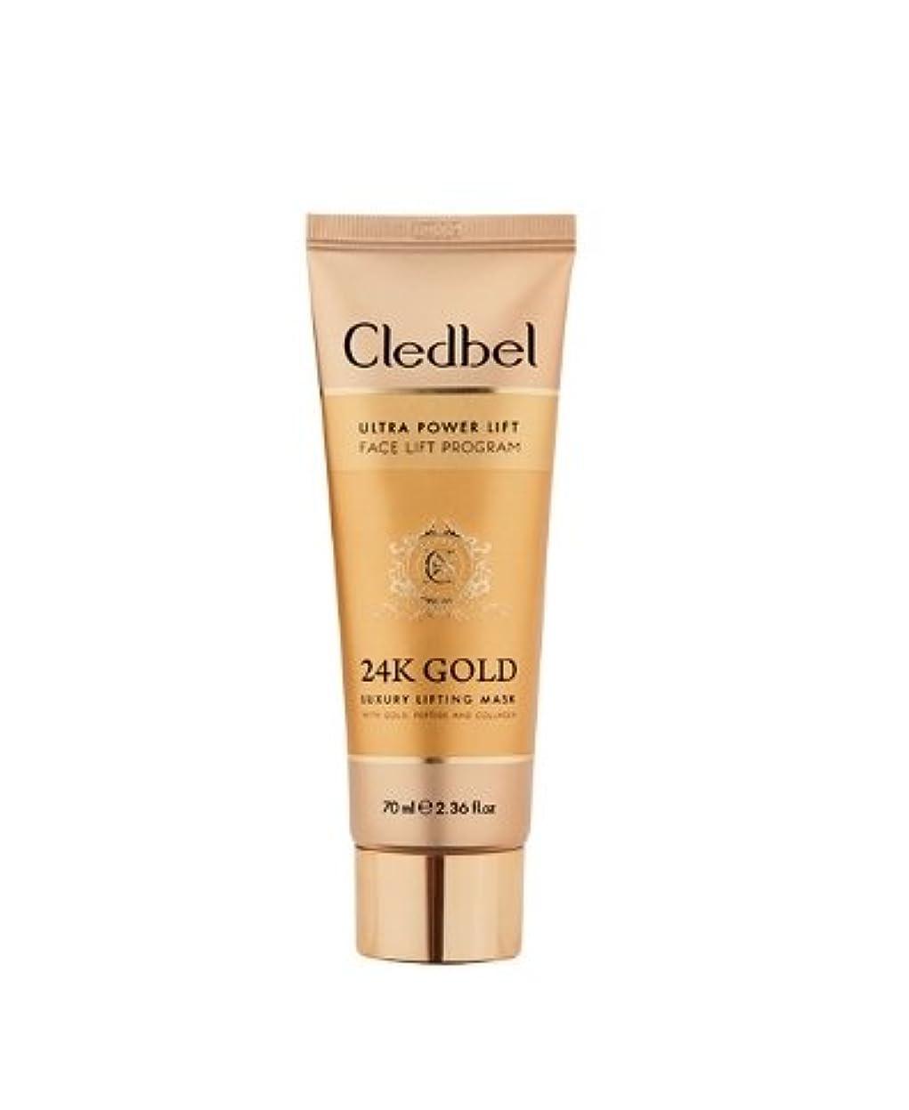 サイレンアサー書き込み[Cledbel]Cledbel Ultra Power Lift 24K Gold Luxury Lifting Mask 70ml