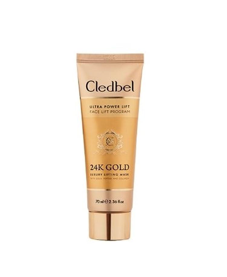 手つかずのフィードオンフレット[Cledbel]Cledbel Ultra Power Lift 24K Gold Luxury Lifting Mask 70ml