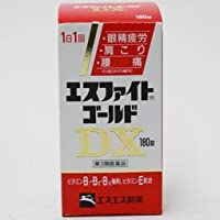 【第3類医薬品】エスファイトゴールドDX 180錠 ×8