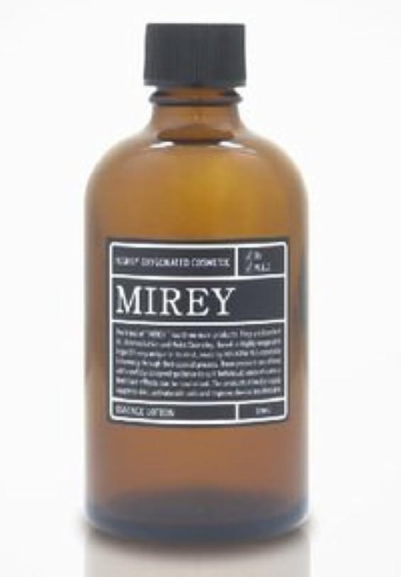 ラジエーター混乱衣装MIREY ミレイ  エッセンスローション 90ml
