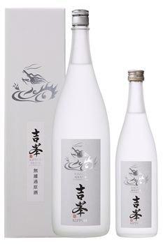吉田酒造『白龍 純米大吟醸 吉峯』