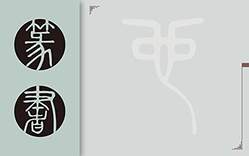 Chinese Calligraphy Arts - Running Hand Vol. 158: Chinese Calligraphy Arts: Running Hand Vol. 158 Chinese