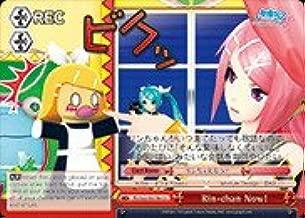 Weiss Schwarz - Rin-chan Now! (Art-Style: B) - PD/S22-E075b - CC (PD/S22-E075b) - Hatsune Miku Project Diva F (Vocaloid) Booster
