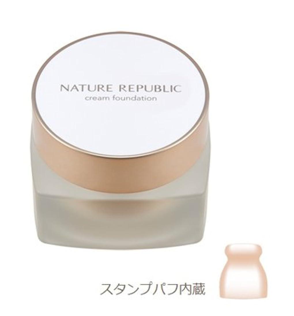 NATURE REPUBLIC Ginseng Royal Silk Cream Foundation (#No.2 Natural Beige) ネイチャーリパブリックジンセンロイヤルシルククリームファンデーション [並行輸入品]