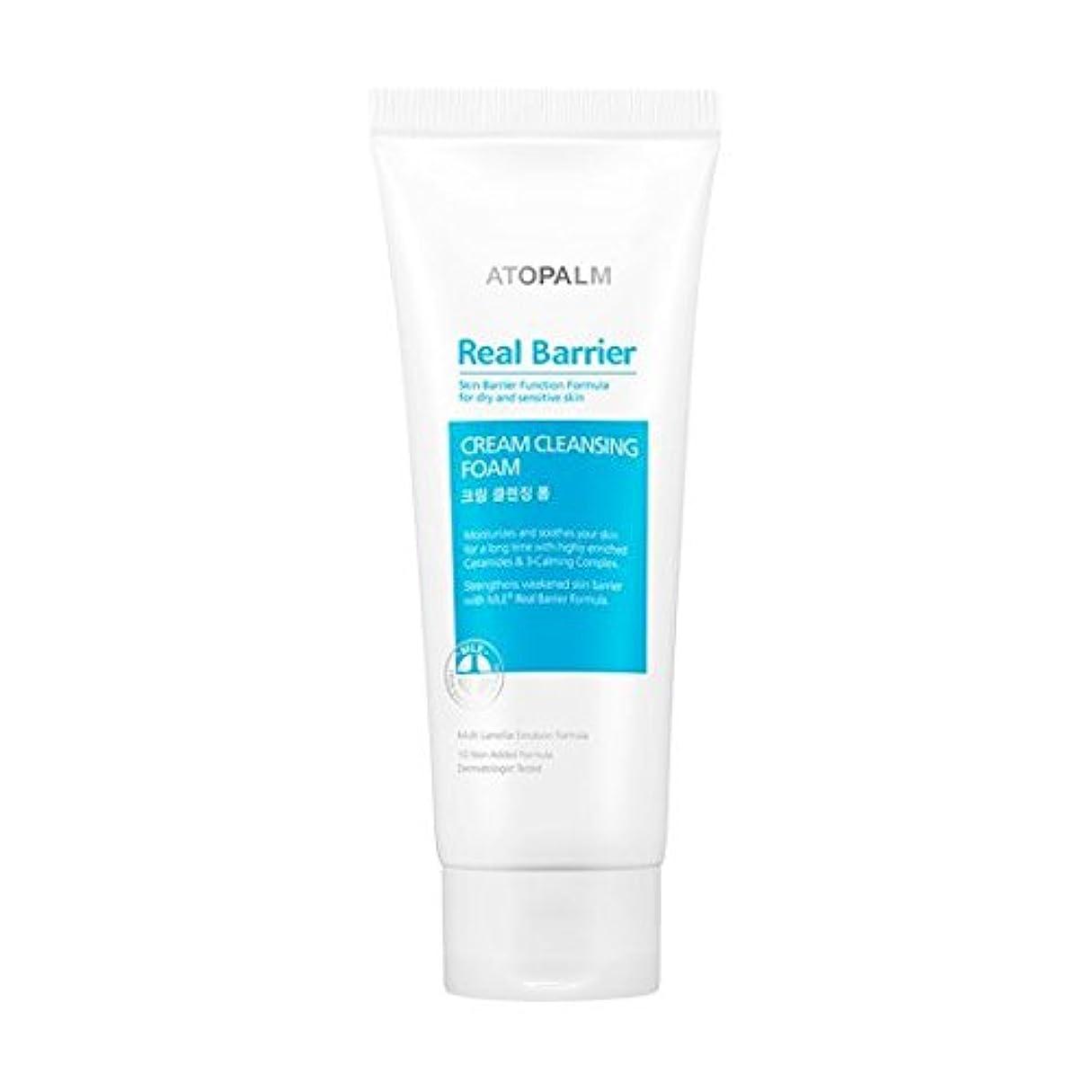 彼女スライムジョージバーナード[Atopalm (韓国コスメ アトパーム)] Real barrier cream cleansing foam (150g) リアルバリアクリームクレンジング?フォーム[並行輸入品][海外直送品]