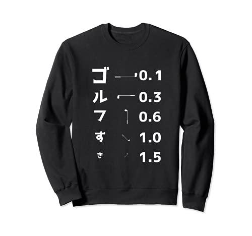 ゴルフ 面白いtシャツ 視力検査 打ちっ放し メンズ おもしろ tシャツ 文字 服 練習着 ウェア ネタ 服 プレゼント トレーナー