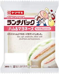 ヤマザキ ランチパック ハム&マヨネーズ(Ham & Mayonnaise)×10個セット 山崎製パン横浜工場製造品