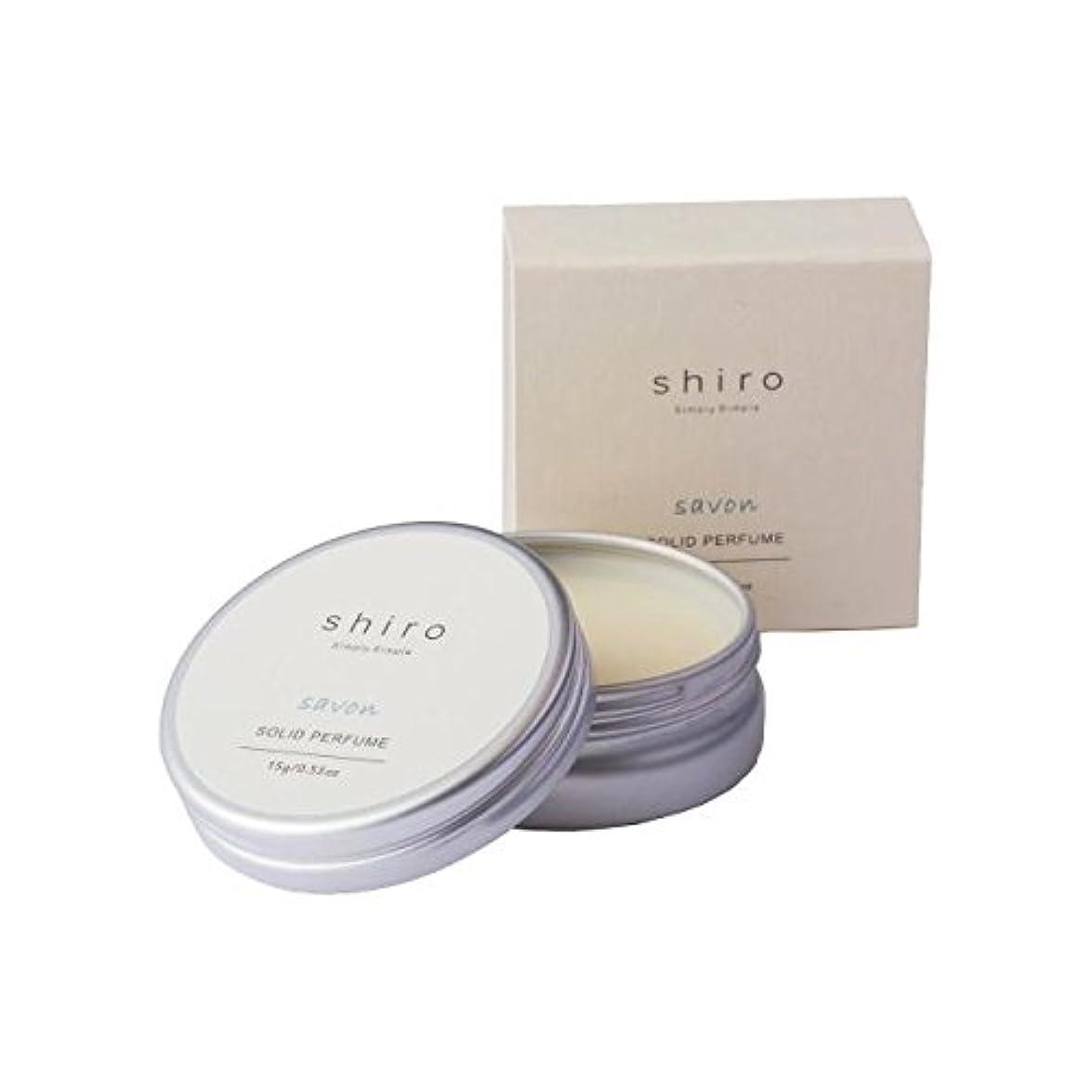 イチゴチューリップリークshiro サボン 石けんの香り 練り香水 シロ 固形タイプ フレグランス 保湿成分 指先の保湿ケア