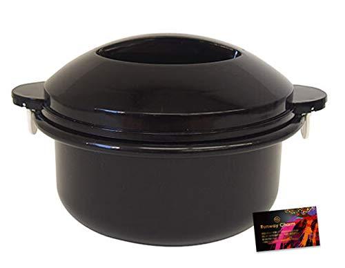 多機能 炊飯器 0.5~2合 【時短料理・早炊き】 電子レンジ用 万能調理器 レシピブック付 炊く 蒸す 煮る 蒸す 茹でる など1台5役 【日本製】