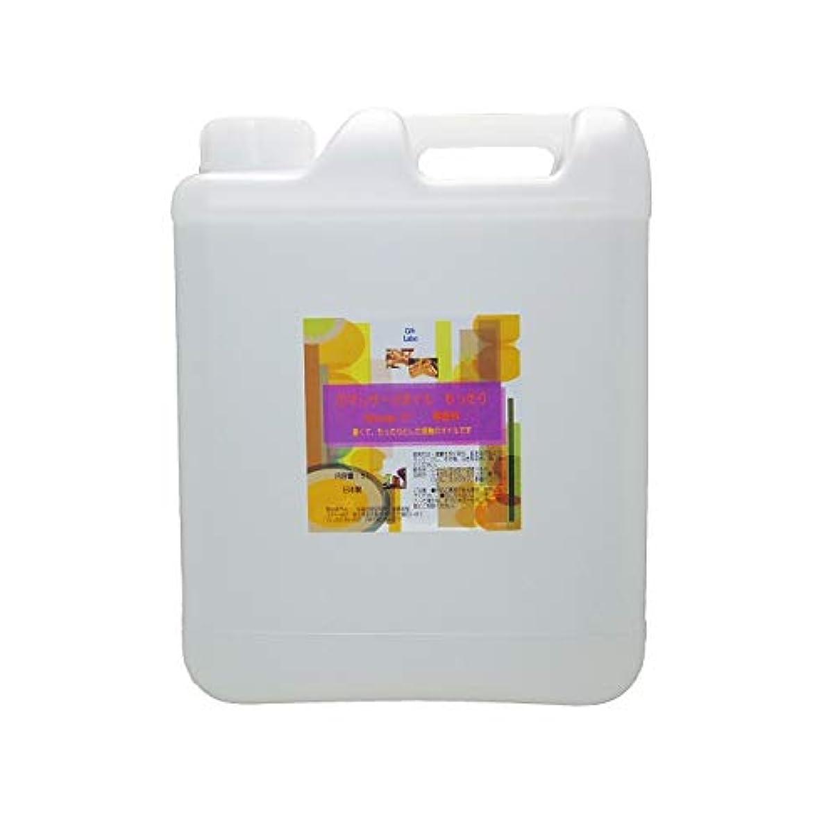 ジーンズ効率神経障害GH-Labo マッサージオイル もったりタイプ 5L