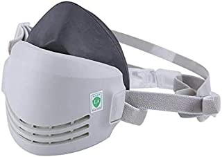 RANKSING ST-AX Reusable Dust Half Respirator, Reusable Standard Respirator with a Replaceable Parts for Painting, Machine Polishing, Welding and Other Work Protection