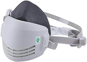 RANKSING: Strong-AX Reusable Dust Half Respirator, Reusable Standard Respirator with a..