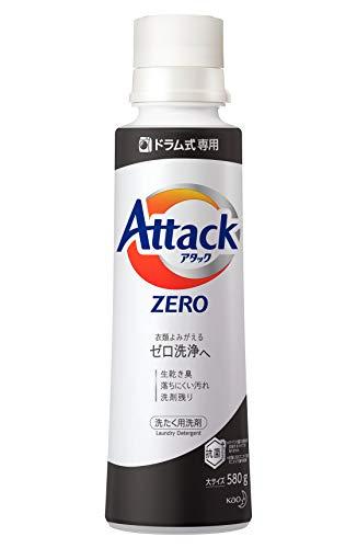 アタック ZERO(ゼロ) 洗濯洗剤 液体 ドラム式専用 本体 580g (衣類よみがえる「ゼロ洗浄」へ)