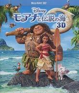モアナと伝説の海 3D 【ブルーレイ】