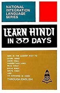 Learn Hindi Through English in 30 Days