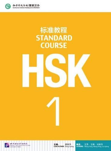 HSK. Standard course. Textbook. Per le Scuole superiori. Con CD Audio MP3: 1