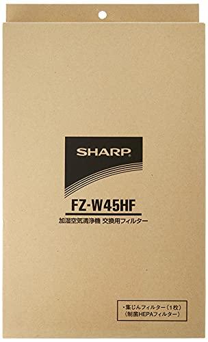 『【純正品】 シャープ 空気清浄機用 集じんフィルター 制菌 HEPAフィルター FZ-W45HF』の5枚目の画像