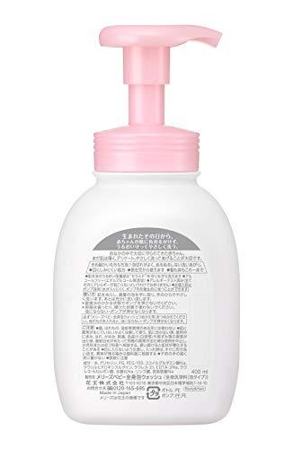メリーズベビー全身泡ウォッシュ[新生児から使える]無香料(ポンプ付き)ベビーソープ400ml