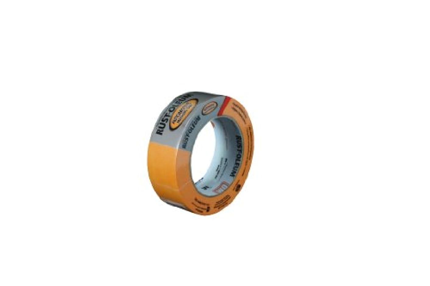 IPG Rust-OLEUM Orange Masking Tape, 1.41
