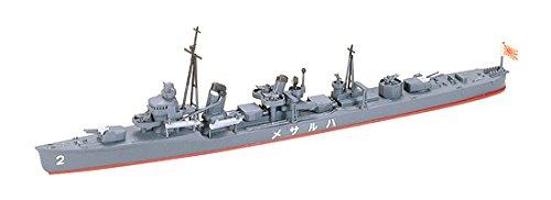 タミヤ 1/700 日本駆逐艦 春雨 (はるさめ)