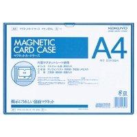 コクヨ マグネットカードケース A4 内寸213×302mm 青 1枚