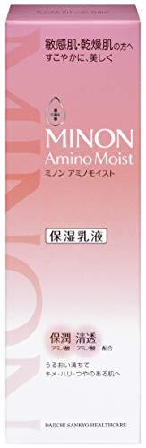 MINON(ミノン) ミノン アミノモイスト モイストチャージ ミルク 100g