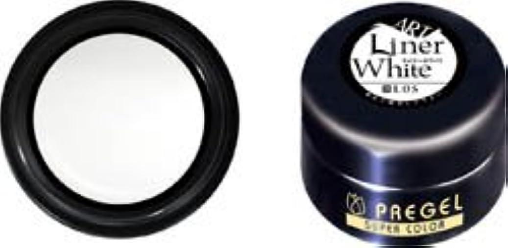 安西無声で拡散するPREGEL(プリジェル) スーパーカラーEX 4g ライナーホワイト