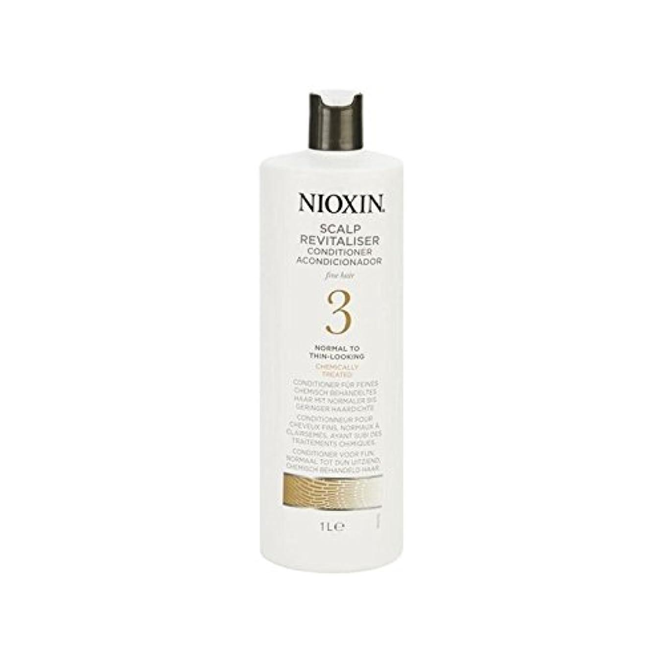 歯車寂しい透明に薄く、化学的に処理された毛髪の千ミリリットルに、通常の罰金ニオキシンシステム3頭皮コンディショナー、 x2 - Nioxin System 3 Scalp Revitaliser Conditioner For Fine, Normal To Thin, Chemically Treated Hair 1000ml (Pack of 2) [並行輸入品]