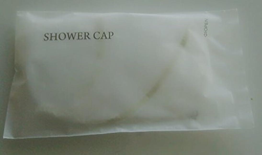 反毒迷路割合ホテル業務用 シャワーキャップ マット袋 500個