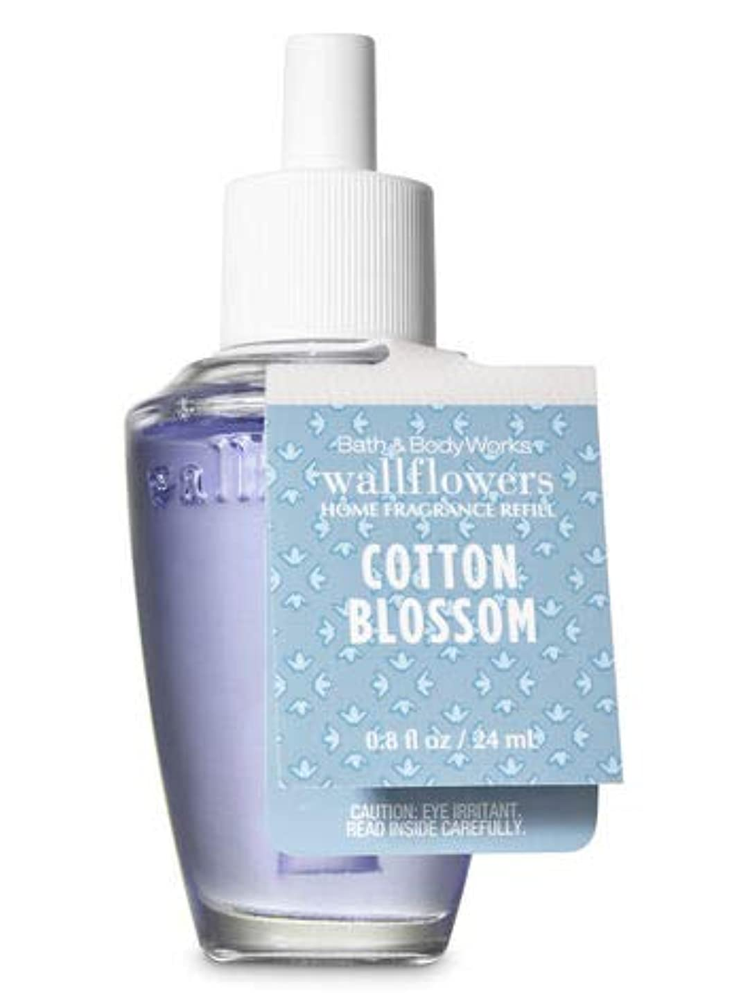 面白いマークダウン悪質な【Bath&Body Works/バス&ボディワークス】 ルームフレグランス 詰替えリフィル コットンブロッサム Wallflowers Home Fragrance Refill Cotton Blossom [並行輸入品]