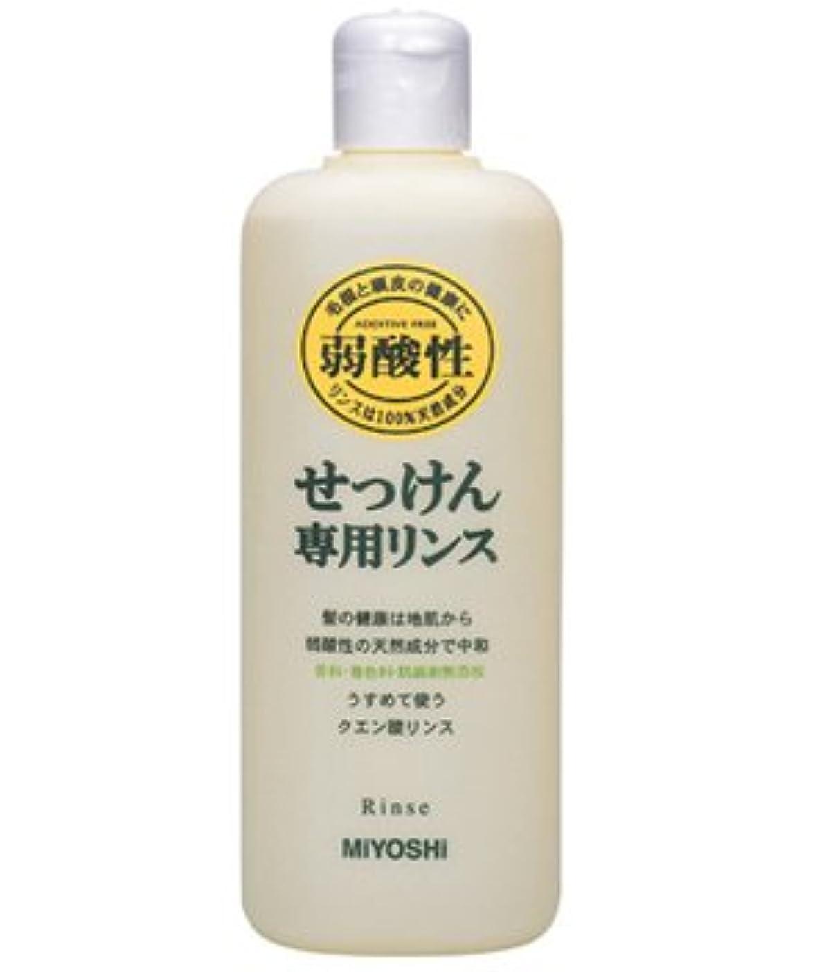 ピストル耐えるささいなミヨシ石鹸 無添加 せっけんシャンプー専用リンス レギュラー 350ml(石鹸シャンプー用 弱酸性リンス) ×20点セット (4904551200307)