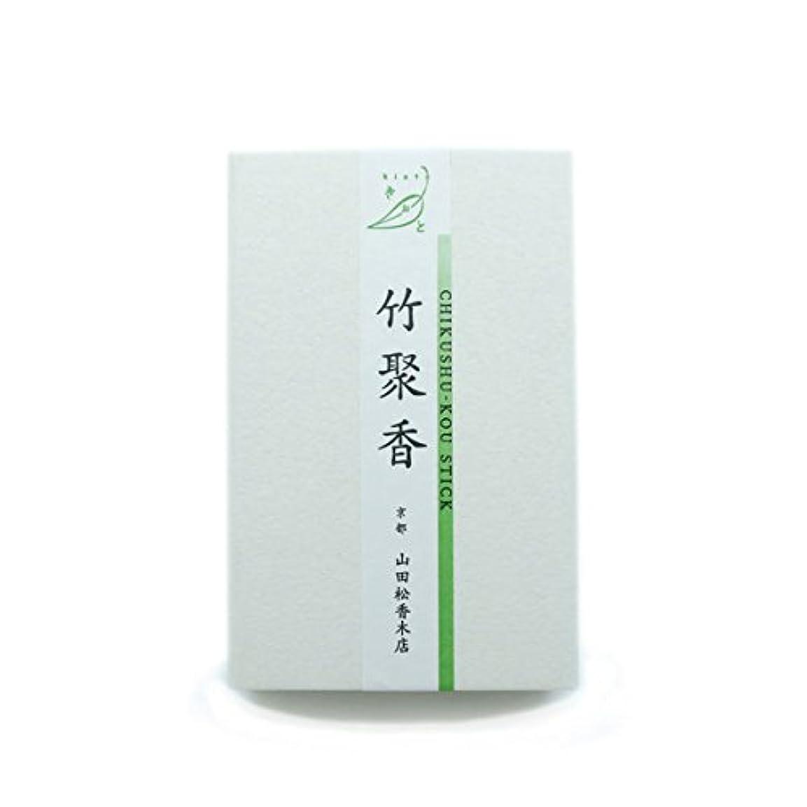 主婦環境記述する竹聚香 スティック 50本入