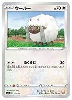 ポケモンカードゲーム 【s4a】 ウールー(ミラー仕様)(C)(152/190M)