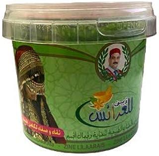 Premium Pure Moroccan Prickly Pear Extract Soap - 300g- صابون مغربي أصلي بخلاصة التين الشوكي