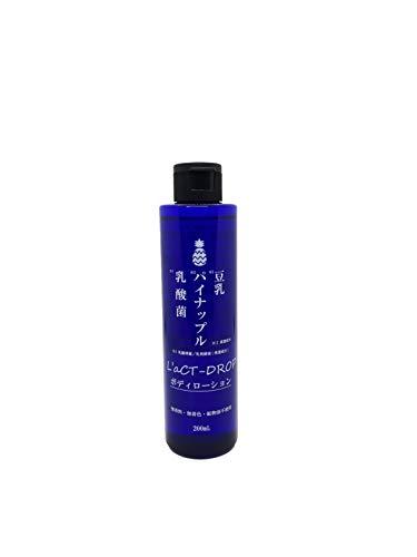 L'aCT-DROPボディローション 乳酸菌+パイナップル+豆乳ローション 200ml [ムダ毛ケア抑毛 除毛後のケア](ラクトドロップ)メンズ脱毛ケア